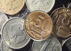 Доходы бюджета-2009 снизятся почти наполовину