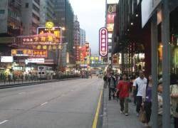 Гонконг стал первым в мире по дороговизне аренды офисов