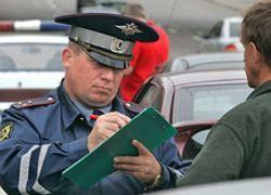 Что делать, когда вас поймали за нарушение правил дорожного движения?