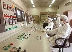 Иран и Россия начали испытания реактора в Бушере