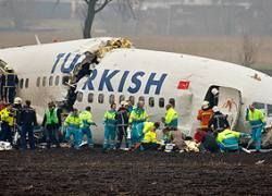 Названы причины падения Boeing-737