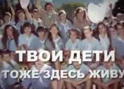 """Ответ на пропагандистский ролик \""""Единой России\"""""""