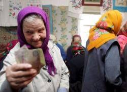 Снижен кредитный рейтинг Украины