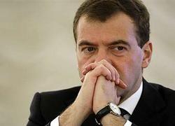 Дмитрий Медведев потребовал исправить 10 тысяч законов