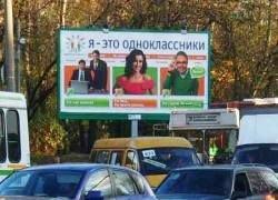 "\""Одноклассники\"" - против кино"