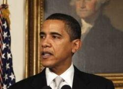 Президент США намерен просить у конгресса еще $634 млрд