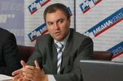 "\""Единоросс\"" Володин возглавил кафедру МГУ"