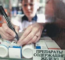 Покупать ли лекарства, пока они не подорожали?
