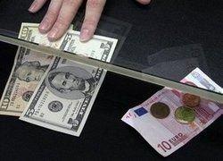 Я скупаю иностранную валюту: предатель я или нет?