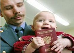 МВД РФ обязало младенцев фотографироваться на загранпаспорт