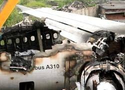 Самые опасные самолеты мира