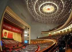 Китай обвинил США во вмешательстве в свои внутренние дела