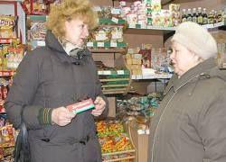 Девальвация в России привела к росту потребления в январе