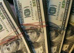 Отток капитала из России в январе составил $40 млрд