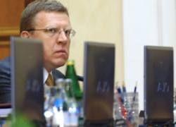 Кудрин разочаровался в российской экономике
