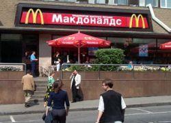 Карельские правозащитники потребовали запретить в России McDonald\'s