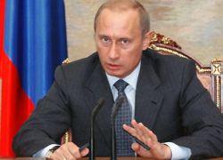 Правительство РФ будет бороться с монополизмом
