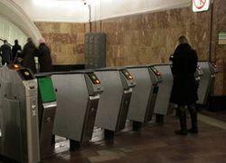 Московский метрополитен недополучит 3 млрд рублей