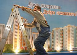 На нацпроектах украли 1,5 млрд рублей