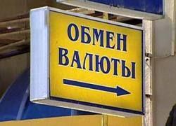 Уборщица обменного пункта обманула клиентов на 330 тысяч рублей