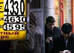 Доля валютных вкладов в России достигла одной трети