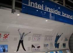 Intel готовит новые процессоры для ультратонких ноутбуков