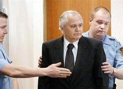 Гаагский суд оправдал бывшего президента Сербии