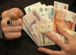 Продай почку и верни кредит