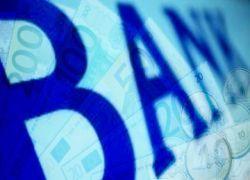Американские банки национализируют