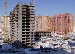 Рейтинг рынка жилищного строительства в регионах России
