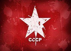 Большинству россиян захотелось жить в похожем на советское государстве
