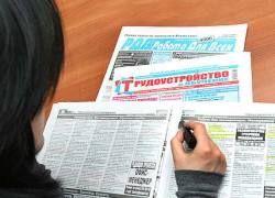 Обман с предоплатой: новые ловушки для ищущих работу