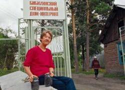118 соцучреждений в России не имеют правового статуса