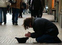 Новая Великая депрессия накроет мир как минимум на десятилетие