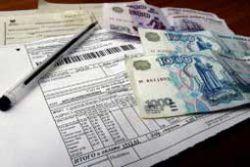 """Коммуналка \""""озверела\"""": квартплата становится неподъемной для россиян"""