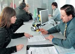 Основные причины отказа в выдаче потребительского кредита