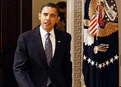 Обама приказал расширить Совет национальной безопасности США
