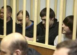 Генпрокуратура обжаловала приговор по делу Политковской