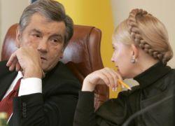 Ющенко и Тимошенко будут вместе бороться с кризисом