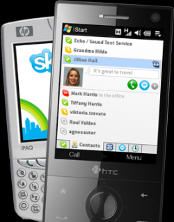 Skype-шпионаж – реальность ближайшего будущего?