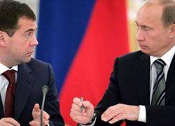 """Российские власти ищут \""""виноватого в кризисе\""""?"""