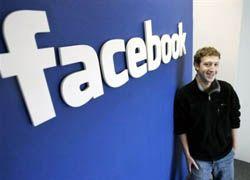 Пользователям Facebook позволили обсудить правила собственной сети