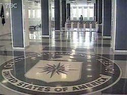 Сенат США проверит методы ЦРУ