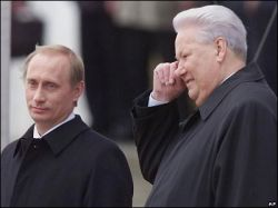 Самые кошмарные реформы Ельцина и Путина