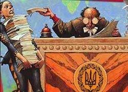 Бюрократия в России непобедима