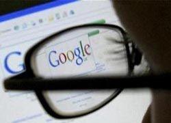 Какие бесплатные программы предлагает Google для пользователей?