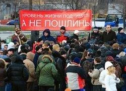 Федерация автовладельцев России отменила акцию против пошлин