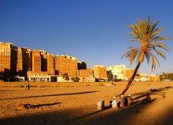 Древнейшие поселения обнаружены в Йемене