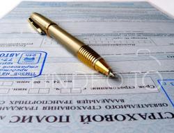 В России начали действовать новые правила ОСАГО