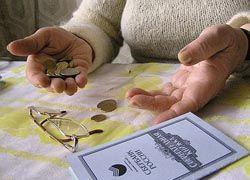 Россиянам увеличили размер пенсий